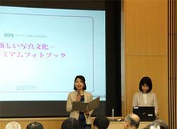 第7回京都文化ベンチャーコンペティションイメージ