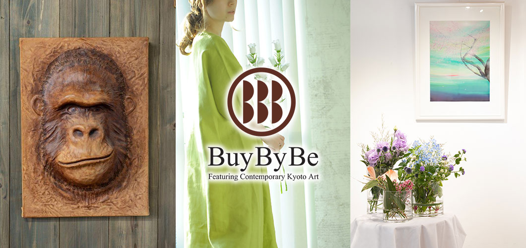 BuyByBe