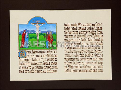 Callingrahied' un extrait de la Bible 「聖書・キリストの受難 ラテン語」画像
