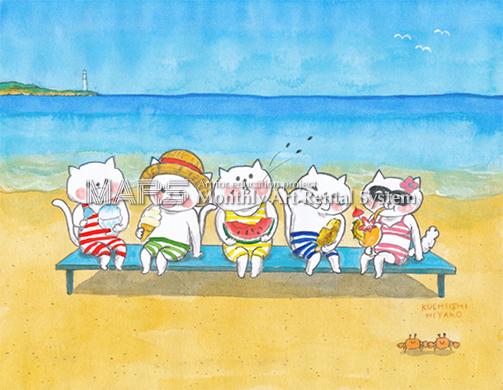 海水浴画像