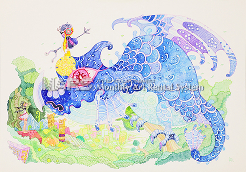 少年と青い竜画像