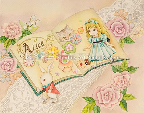 アリス画像