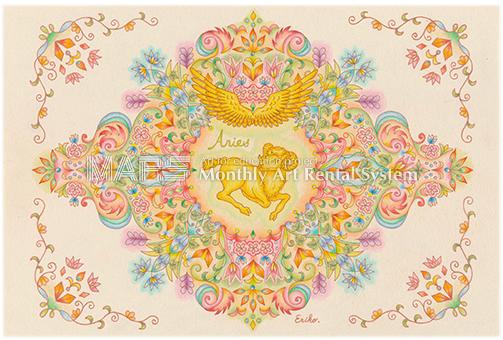 12星座 牡羊座画像